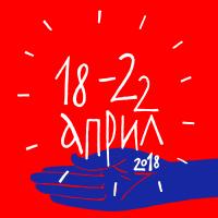 Софийски международен литературен фестивал за деца и младежи