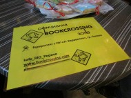 popovo-bookcrossing-zona