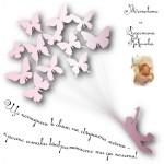 Коледен късмет - Радостина Николова