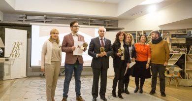 """Фондация """"Глобални библиотеки – България"""" връчи четвъртите си годишни награди"""